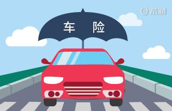 下暴雨发洪水把车淹了,涉水损失车损险全赔吗?(附理赔申请流程)