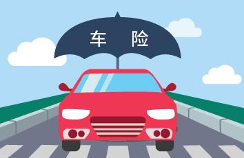 汽车被暴雨淹了,保险怎么赔?