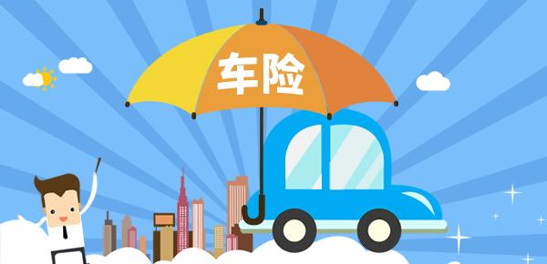 台风天汽车被淹了,保险公司赔不赔?