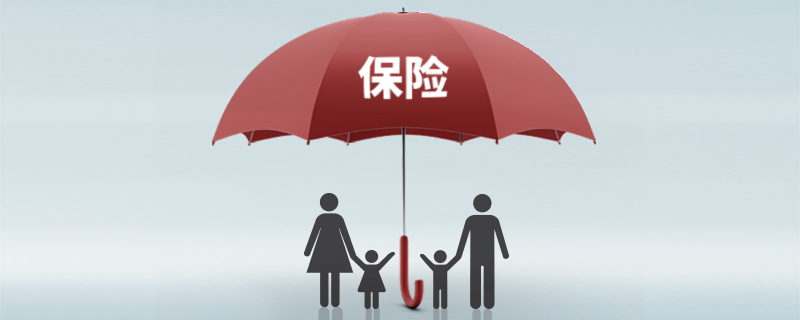 超级玛丽4号是哪家保险公司的产品?值得买吗?