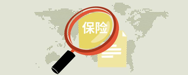 梧桐树保险是正规的保险公司吗?从三个方面来分析