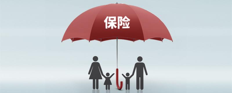 合众康爱医疗保险(贴心版)2021怎么样?可选责任灵活附加
