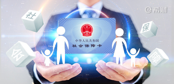 2021年重庆居民医保门诊和住院报销比例是多少?多少钱起付?