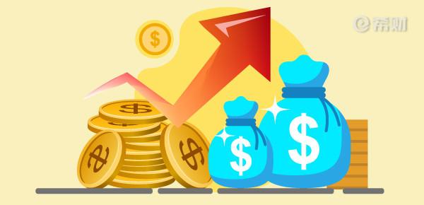 2021年北京市社保缴纳标准是多少?最多交多少钱?