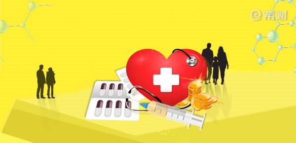 买重疾险需要注意哪些问题?投保人一定要知道的四点