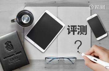 广安e惠保亮点有哪些?异地就医需提前办理备案