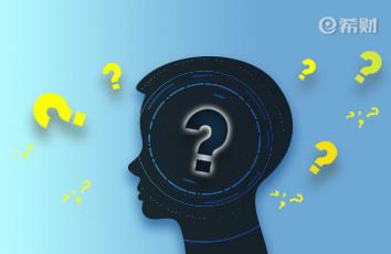 保险退保之前交的保费怎么办?这三种损失要留意!