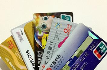 微信如何查银行卡余额 绝大多数银行都支持这个功能