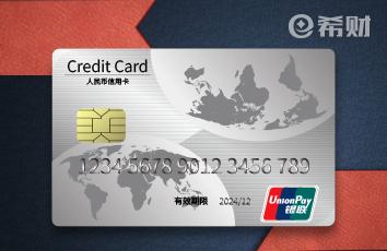 信用卡界四大神卡哪个最容易申请?应该是这张!