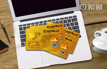浦发银行信用卡怎么查卡号?掌握这几招轻松查卡号
