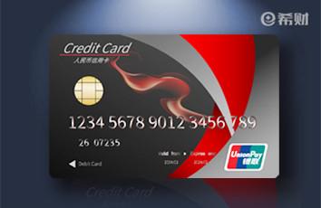 解析:平安白条卡是信用卡吗?