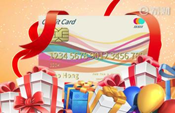 兴业银行信用卡最新活动!快来抢福利!