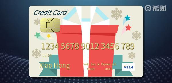 建行龙卡bilibili信用卡怎么样