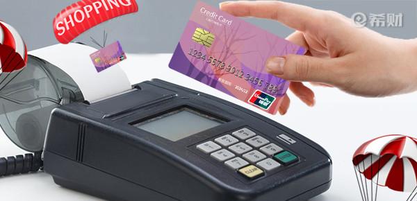征信不好申请什么信用卡比较容易下卡