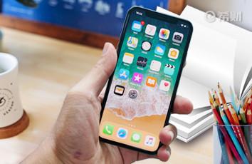 iPhone13发布 要买碎屏险吗?在哪买?