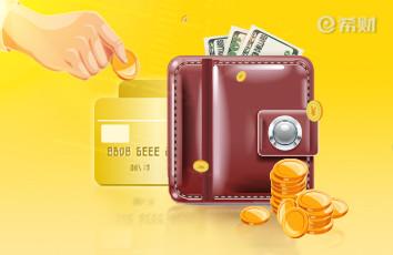 信用卡越欠越多怎么可以控制?几个良心建议帮你早日还清欠款