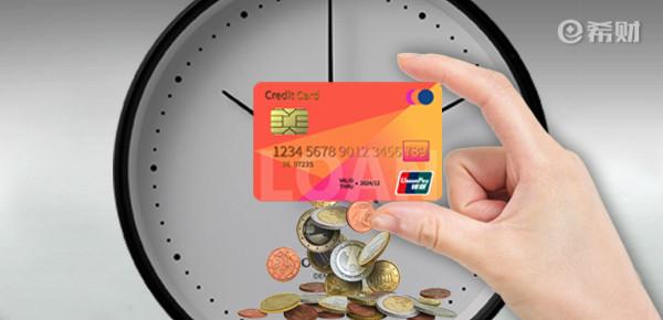 一张信用卡都没有的人说明什么