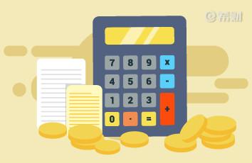 欠贷款还能办信用卡吗?一文简单介绍