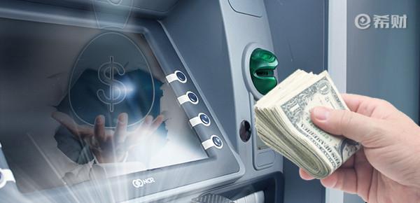现金贷排行_现金贷下款额度排行榜