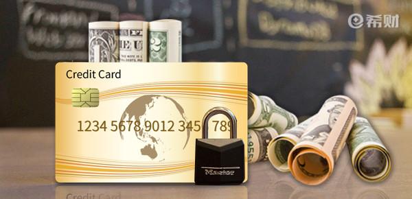 银行卡09.jpg