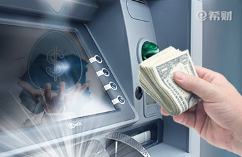 各期限银行存款的最新利率,3年期的利率跌幅大,高息存款还有吗