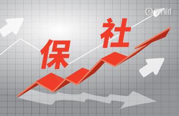 2021年退休中人补发工资到位吗?中人的退休金标准有哪些?