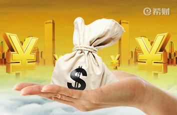 10元怎么理财赚钱?有什么理财推荐?