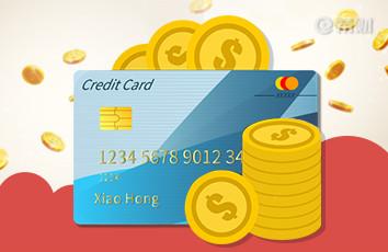 信用卡没有额度可以分期付款吗?看完你就清楚了