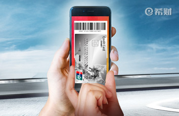 平安信用卡适合年轻人办理吗?这几款信用卡需求比较高!