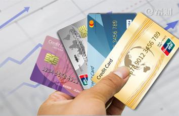 哪个银行车贷最划算?来做一个对比不就知道了吗!
