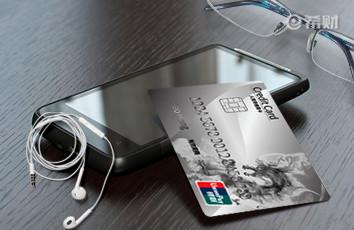 工行融e借会影响信用卡提额吗?没想到那么严重!