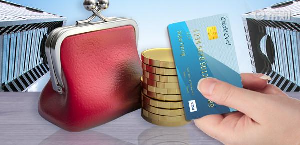 信用卡到期不想要新卡怎么办