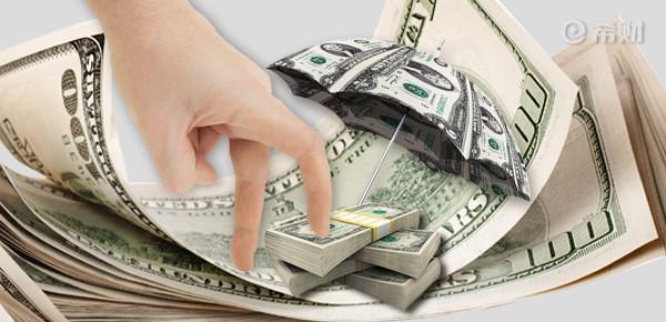 贷款新平台