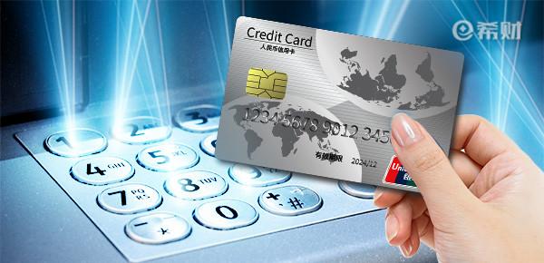 平安信用卡宽限期截止几点