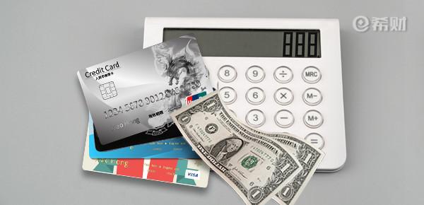 工行融e借会影响信用卡提额吗