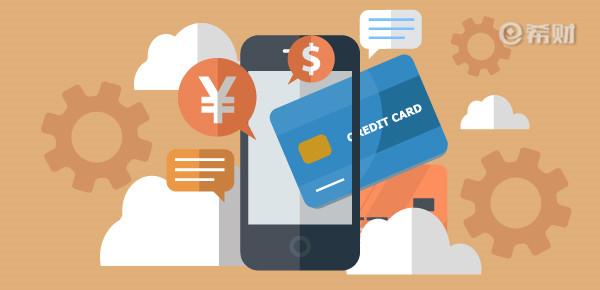 ETC扣款后银行卡几天显示