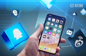 手机股票软件哪个最好 ?手机炒股用哪个app?