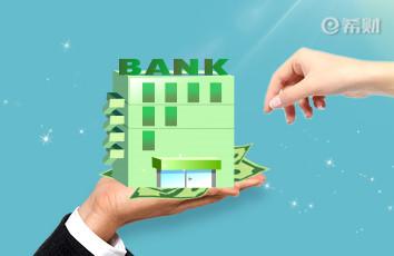9月份新的贷款利率来了,还在保持观望的人要注意了!