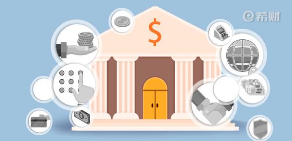 银行存款利率不超4%,存款总额仍能突破230万亿,说明了什么