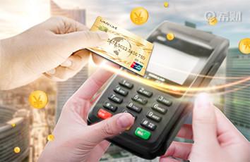 未激活的信用卡存了钱怎么办?可通过两种方法处理