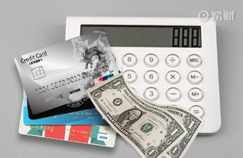 2021房贷利率6.2合法吗?一起来看各地区房贷利率最新消息吧!