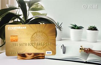 信用卡冻结是不是就不能贷款了?一文简单介绍!