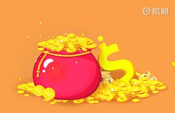 急用钱征信不好哪里可以快速借到钱?这几个平台有逾期也能借!