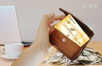 银行房贷利息怎么算的?一分钟给你答案!