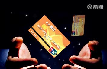 2021年全国信用卡逾期人数这么多,信用卡逾期新规出台,还在欠款的人速看!