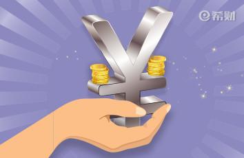 微信理财是怎么赚钱?怎么样在微信赚钱?