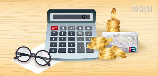 夏普比率排名较高的基金有哪些?怎么查看基金的夏普比率?
