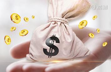 2021年10万块最聪明的理财有哪些? 有什么最佳理财法?