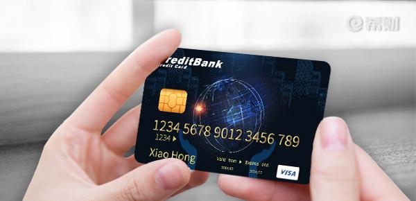 信用卡-黑卡.jpg