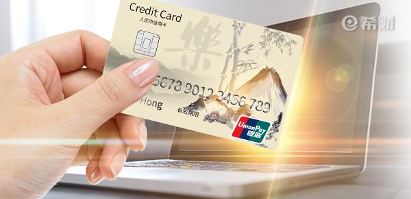 广发巴适信用卡年费多少